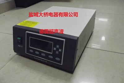 超声波手持汽车门板焊接机